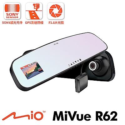 Mio MiVue R62 GPS 後視鏡行車記錄器-急速配