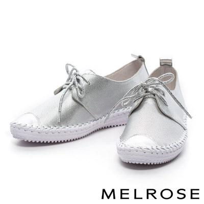 MELROSE-打洞牛皮縫線造型綁帶厚底休閒鞋-銀