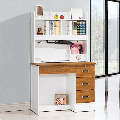 Bernice-艾諾森3尺書桌(上座+下座)-90x54x153cm