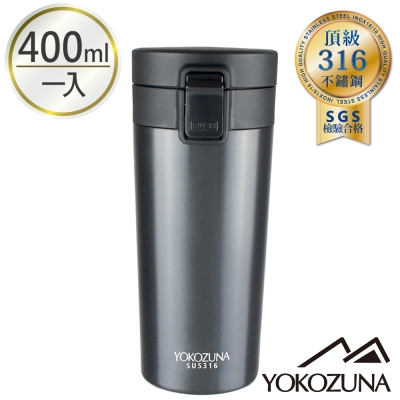 YOKOZUNA 316不鏽鋼簡約彈蓋保溫杯400ml-沉穩黑