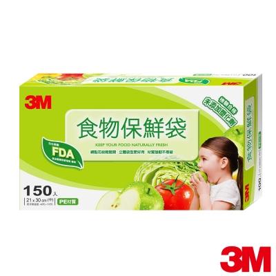 3M 食物保鮮袋盒裝(中)