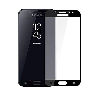 【SSTAR】SAMSUNG J7 plus 全膠滿版鋼化日規玻璃保護貼(黑色)