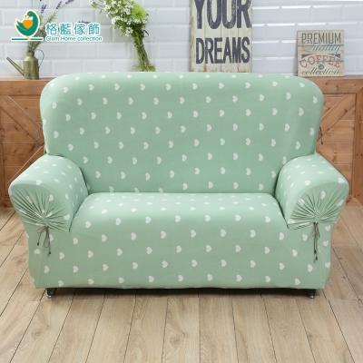 格藍傢飾-甜心教主涼感沙發套1-2-3人座-森林綠