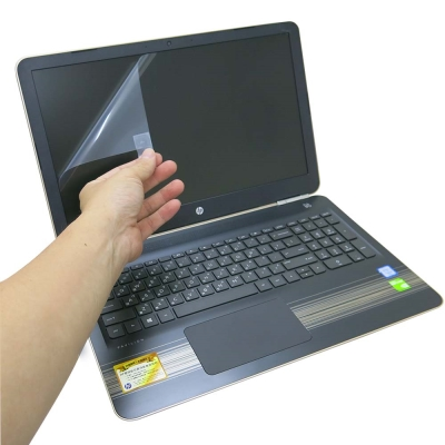EZstick HP Pavilion 15 型號請看內文 專用 防藍光螢幕貼