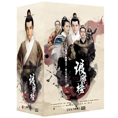 琅琊榜 DVD 硬盒精裝版