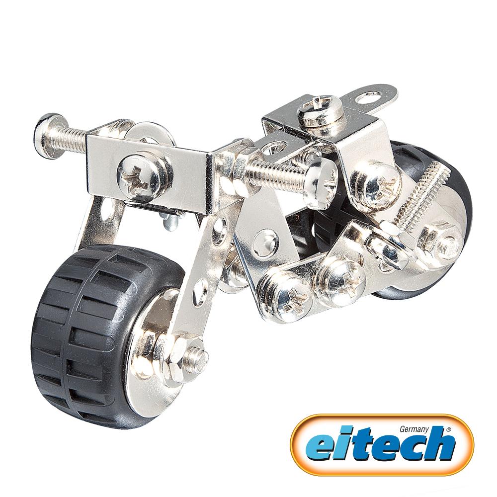 德國eitech益智鋼鐵玩具-迷你摩托車 C59