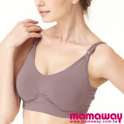 Mamaway-全機能無縫哺乳內衣-深藕