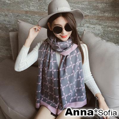 AnnaSofia-風車扇紋雙面色-仿羊絨大披肩圍巾-灰粉系