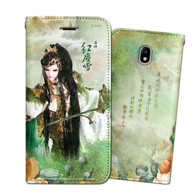 霹靂授權 Samsung Galaxy J7 Pro J730 布袋戲磁力皮套(...