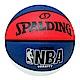 SPALDING 斯伯丁 NBA Varsity 籃球 白/藍/紅 7號 product thumbnail 1