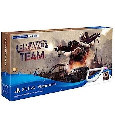 PS VR 射擊控制器 Bravo Team同捆組