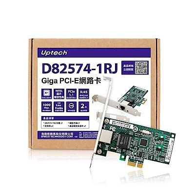 Uptech D82574-1RJ Giga PCI-E網路卡