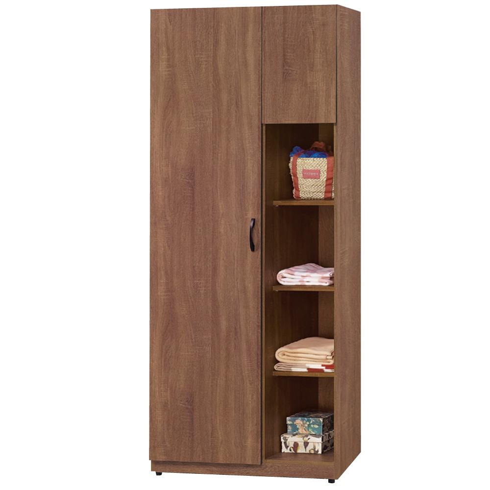 品家居 凱威2.5尺單門衣櫃(二色可選)-76.5x55x194.5cm-免組