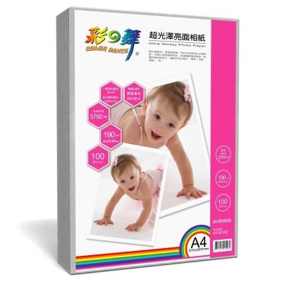 彩之舞  HY-B192  A4 防水 噴墨 超光澤亮面相片紙 200張