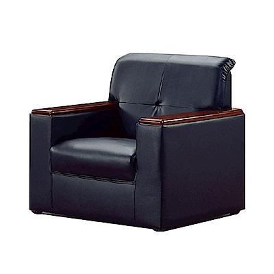 品家居 蘭登透氣加厚黑皮革沙發單人座~82x77x85cm免組