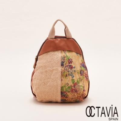 OCTAVIA 8真皮 - 京都布花系列 蛋型牛皮拼接後背包  - 小旦咖