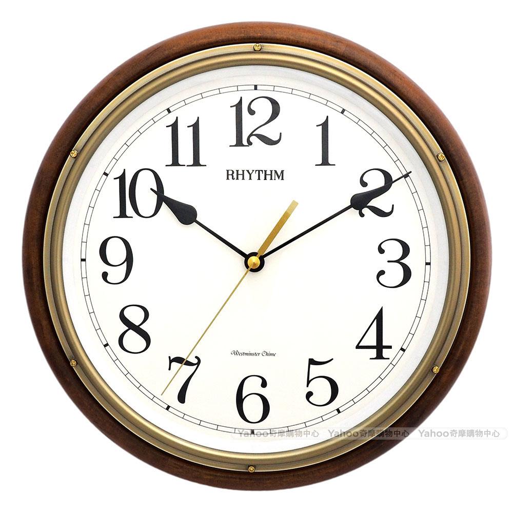 RHYTHM日本麗聲 古典實木造型整點敲鐘報時掛鐘/32cm