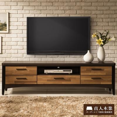 日本直人木業傢俱-BRAC層木電視櫃(172x40x49cm)