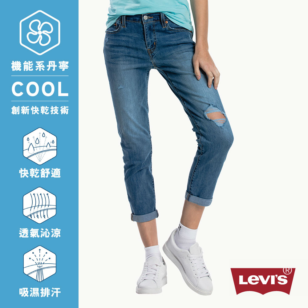 Levis 男友褲 中腰寬鬆版牛仔褲 Cool Jeans 刷破