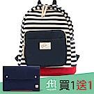 Moyoung 買1送1率條紋親子系列-後背包 皇家藍