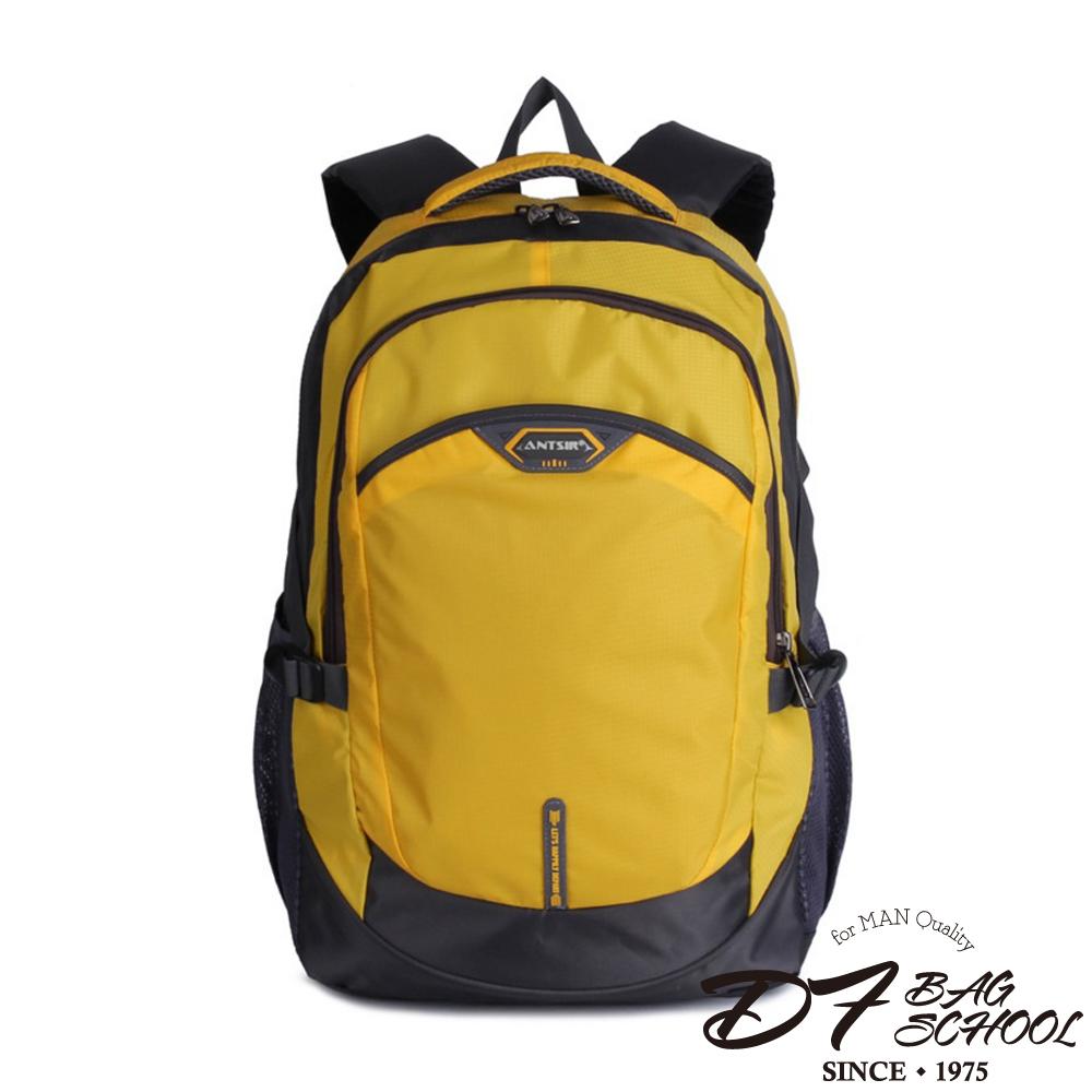 DF BAGSCHOOL - 海洋氣息戶外款大容量後背包-陽光黃