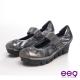 ee9 閃動簡約~寬版鬆緊帶水鑽金屬皮革厚底造型娃娃鞋~星光銀 product thumbnail 1