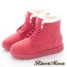 River&Moon雪靴-俏麗休閒短絨內撲毛綁帶短雪靴-玫紅