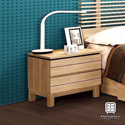漢妮Hampton亞伯系列1.7尺床頭櫃-50x40x45cm
