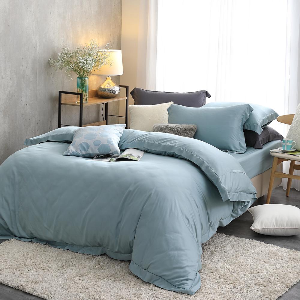 Cozy inn 冰晶藍 雙人四件組 100%萊賽爾天絲兩用被套床包組