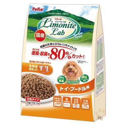 Petio LimoniteLab紅貴賓專用配方1kg