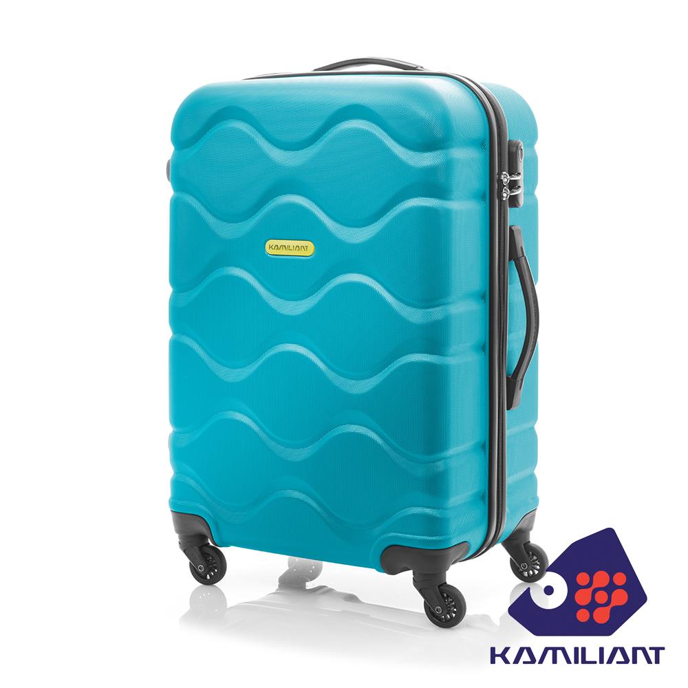 Kamiliant卡米龍 29吋Onda立體波浪防刮四輪硬殼TSA行李箱(藍綠)