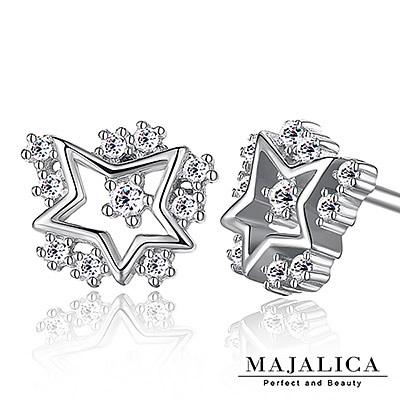 Majalica純銀耳環耀眼滿天星迷你星星925純銀耳釘-共3色