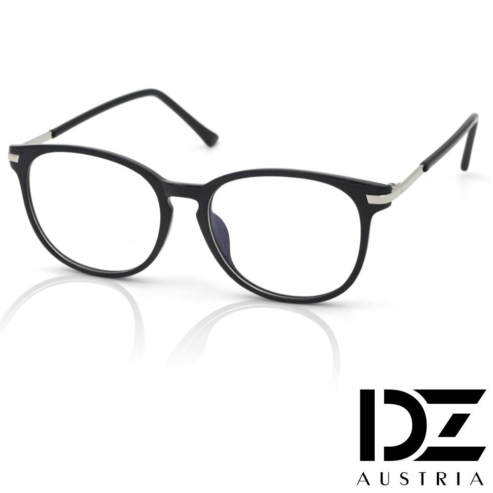 DZ 線飾輪廓 防輻平光眼鏡(亮黑框)