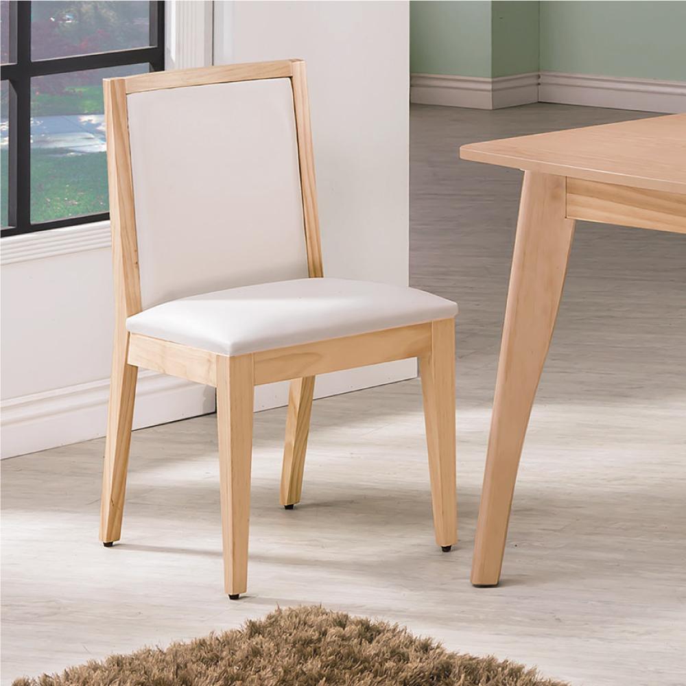 北歐風 納爾柏餐椅-54x46x86cm