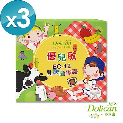 多立康 優兒敏EC-12乳酸菌膠囊 (60 粒/盒x3入組)