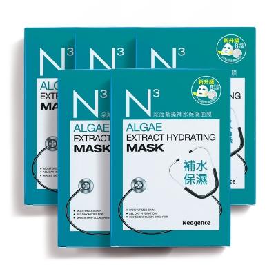 Neogence 霓淨思 N3深海藍藻補水保濕面膜8片/盒★5入組
