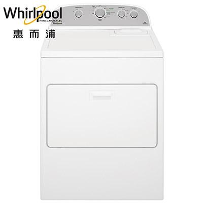 Whirlpool惠而浦12公斤直立電力型乾衣機 WED5000DW