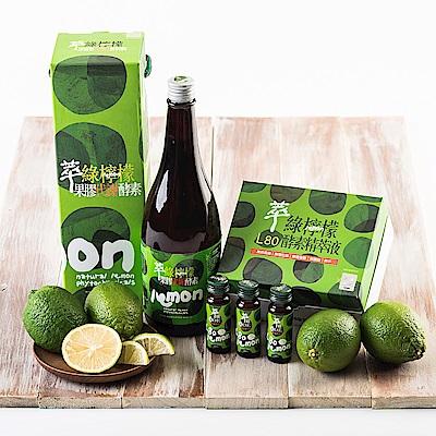 【檸魔坊】萃綠檸檬L80酵素精萃液(20ml/12支入/盒)