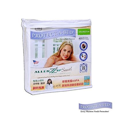 美國寢之堡 柔滑極細纖維全密封防水防蹣拉鍊式透氣床墊保護套 (單人)