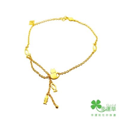 MANSTYLE 幸運招財貓黃金腳鍊 (約1.96錢) (幸運草金飾出品)