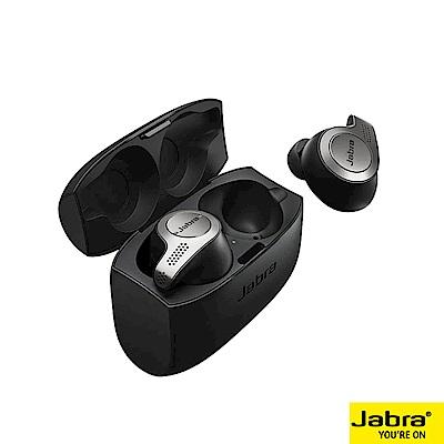 Jabra Elite 65t真無線藍牙耳機