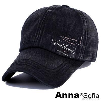 AnnaSofia 氣質排印文暈染 棉質棒球帽老帽(黑系)