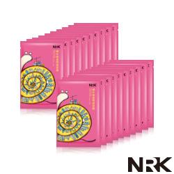 NRK牛爾 蝸牛保濕修護面膜20片