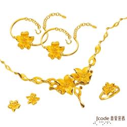 J'code真愛密碼 花舞相伴黃金套組-約25.03錢