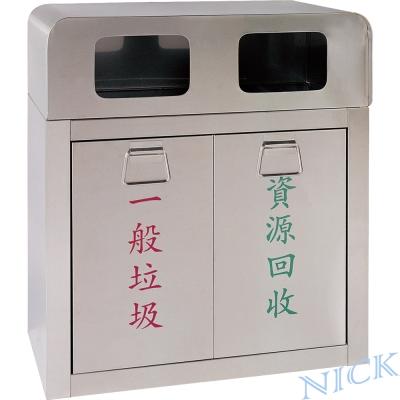 NICK大型不鏽鋼清潔箱