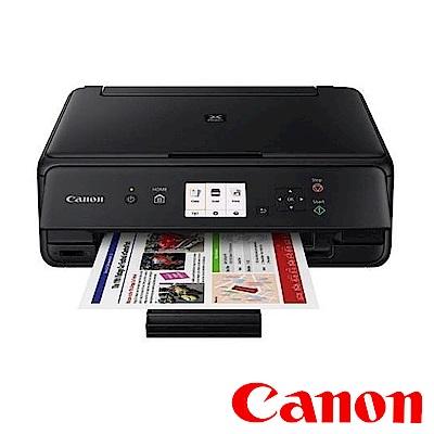 Canon PIXMA TS5070 三合一多功能相片Wi-Fi複合機(黑) @ Y!購物