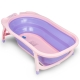 Karibu-凱俐寶-時尚折疊式嬰幼浴盆-薰衣草紫