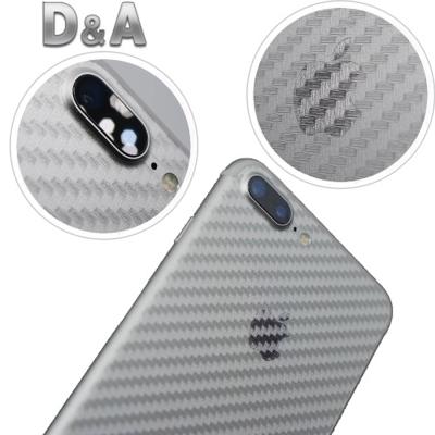 D&A 蘋果 iPhone 7 Plus/ 8 Plus超薄光學微矽膠背...