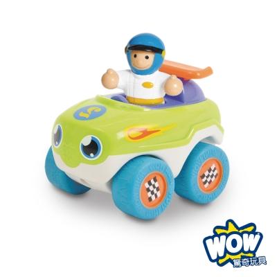 英國 WOW Toys 驚奇玩具驚奇隨身迷你車(10m+)-共 5 款