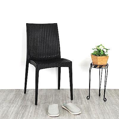 Homelike 布倫丹仿藤造型餐椅(經典黑)-45x48x89cm